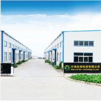 Changsha Wanrun Bio-Technology Co.,Ltd