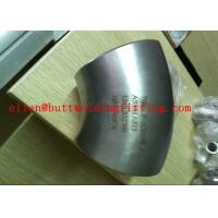 Buy cheap Duplex Stainless Steel Elbow from wholesalers