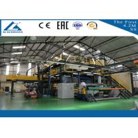 Buy cheap 2.4m SS PP spun bonded nonwoven fabric making machine / PP spun bonded nonwoven fabric production lines from wholesalers