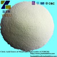 Buy cheap top quality low price low using dose white powder bread emulsifier Citric Acid Esters of Mono-and Diglycerides from wholesalers