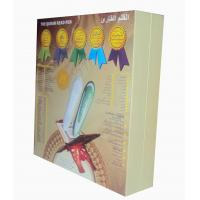 Buy cheap Quran Read Pen, Quran Voice Word by Word, Talking Dictionary from wholesalers