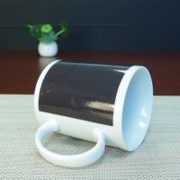 Buy cheap Black Glazed Creative Color Changing Coffee Mug With Mask And Dart from wholesalers