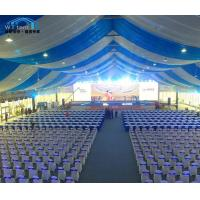 Quality Unique Outdoor Marquee Tent events , Giant Party Tent Anti - Rust Fabric Cover for sale