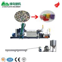 Buy cheap Power 55 - 75kw PP Plastic Recycling Machine Plastic Granulation Production Line from wholesalers