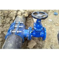 Wholesale Stainless Steel Resilient Seated Gate Valve Anti- Corrosion ANSI/AWWA C509 Standard from china suppliers