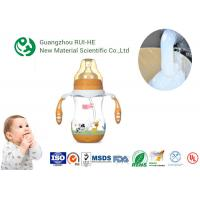 Buy cheap High Transparent Food Grade Liquid Silicone Rubber For Baby Nipple / Bottle from wholesalers
