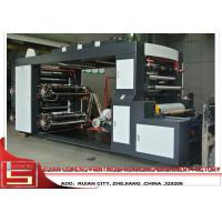Buy cheap High Speed 4 Colors Flexo Film Printing Machine For T Shirt Bag from wholesalers