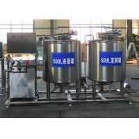Buy cheap Electric Milk Processing Machine / Small Scale Milk Pasteurization Equipment from wholesalers
