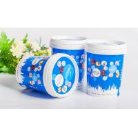 Buy cheap BPA free  durable Disposable Plastic Food Containers for ice cream from wholesalers