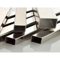 Buy cheap JIS AISI ASTM GB Stainless Rectangular Tube Code Drawn 12.7mm X 12.7mm from wholesalers
