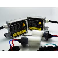 Buy cheap H1 H7 880 881 HID Xenon Kit Automotive 35W HID Ballast Repair Kit 12V from wholesalers