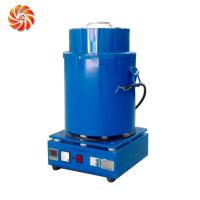 Buy cheap 3kg 4kg 5kg Electric Brass Bronze Copper Melting Furnace for Promotion from wholesalers