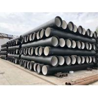 Buy cheap T Type Ductile Iron Pipe Mortar Cement Lining BSEN545 ISO2531 K789 C253040 from wholesalers