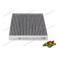 Buy cheap Auto Cabin Air Filter For Land Rover RANGE ROVER IV (LG) 3.0 D Hybrid 4x4 LR036369 CUK 1919 from wholesalers
