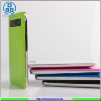 Buy cheap slim polymer power bank button power bank 4000mAh for mobile phone from wholesalers