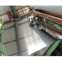 Buy cheap Easy Maintain Stainless Steel Strip Roll High Wear Resistance Excellent Self Cleanliness from wholesalers