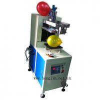 Buy cheap Single Color Automatic Balloon Screen Printing Machine from wholesalers