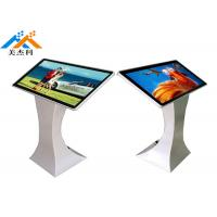 Buy cheap 42 Inch Advertising Digital Signage Media Player High Brightness With Free Software from wholesalers