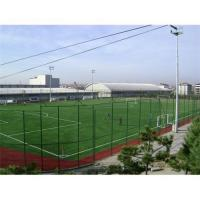 Buy cheap Artificial Grass for football court,synthetic grass,artificial turf AJ-MS100-40 from wholesalers