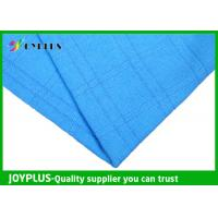 Buy cheap Super cleaning microfiber cloth  wholesale microfiber cloth from wholesalers