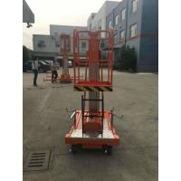 Buy cheap Single Mast Aerial Work Platform Max 9m Hydraulic Aerial Platform 125kg from wholesalers