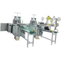 Wholesale Electric Driven Fully Automatic Mask Machine Labor Saving With Aluminum Alloy Rack from china suppliers