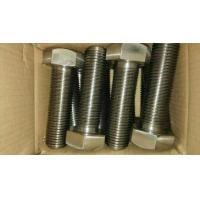 Buy cheap S31803 Duplex Stainless Steel Hex Bolt Full Partial Thread DIN933 DIN931 from wholesalers