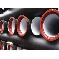 Buy cheap Fusion Bonded Epoxy Coated Steel Pipe K789 Class Rubber Gasket Connection from wholesalers