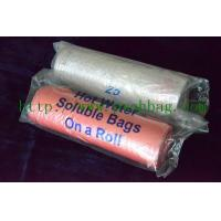 Buy cheap PVA fully water soluble laundry bag for hospital infection control from wholesalers