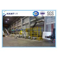 Buy cheap Paper Mill Pulp Mill Machinery Fire Resistant Material With Conveyor System from wholesalers