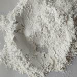 Buy cheap Cosmetic grade talcum powder 1250 mesh free asbestos from wholesalers