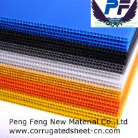 Buy cheap 2-12mm white/black/blue/green/yellow color polypropylene corrugated plastic sheet lowes for packing industry from wholesalers