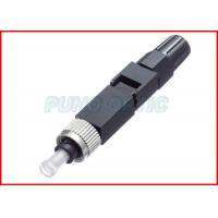Buy cheap Field Assembly Fiber Optic FC UPC Connector Single Mode RoHS Compliant from wholesalers