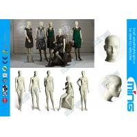 Buy cheap FRP Fashion Display Female Body Mannequin from wholesalers