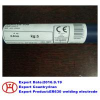 Buy cheap ER630 welding electrode from wholesalers