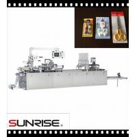 Buy cheap High Quality Semi-Automatic Paper Card Blister Packaging Machine From China from wholesalers