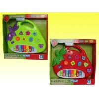 Buy cheap Girl′s Musical Toy Organ (7695002) from wholesalers