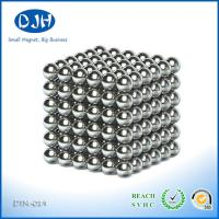 Buy cheap Industrial Powerful High Grade Special Magnets Permanent Neodymium Motor Magnets from wholesalers