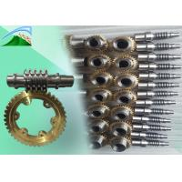 Buy cheap High quality Turbine gear parts made in china, Prototype with high precision as client engineering request. OEM welcome from wholesalers