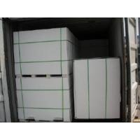 Buy cheap Green Fireproof Insulation Board from wholesalers
