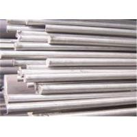 Buy cheap ASTM A276 UNS S32100 Stainless Steel Round Bar With Cold / Hot Rolled Processing from wholesalers