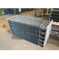 Buy cheap Vertical Serpentine Tube Boiler Economizer For CFB Boiler Enegry Saving from wholesalers