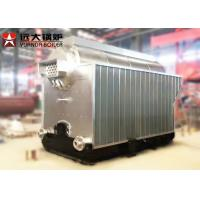 Buy cheap 2 Ton 4 Ton 8 Ton Coal Fired Small Industrial Boiler For Plastics Industry from wholesalers