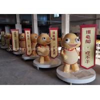 Buy cheap Outdoor Decorative Cartoon Animal Sculpture Fiberglass Turtle Statue from wholesalers