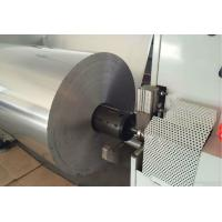 Buy cheap Alu Capacitor Aluminium Foil Roll Kitchen Use Thickness 0.006-0.2 mm from wholesalers