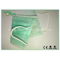 Buy cheap Free Sample For PP Custom Design Surgical Face Mask Wholesale from wholesalers