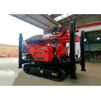 Buy cheap High Efficiency Mobile Water Well Drilling Rigs , GK 200 Horizontal Drilling Equipment from wholesalers