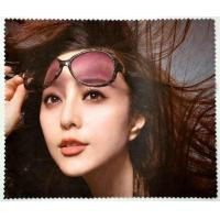Buy cheap The High Quality Microfiber Eyeglass Cleaning Cloth from wholesalers