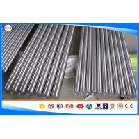 Buy cheap 630 / 17-4PH Stainless Steel Round Bar, Mechanical Stainless Steel Round Bar Stock from wholesalers