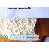 Buy cheap Male Sex Enhancement Drugs Yohimbine Hydrochloride Nature Extract Ingredients from wholesalers